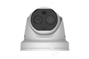 Caméra IP thermographique